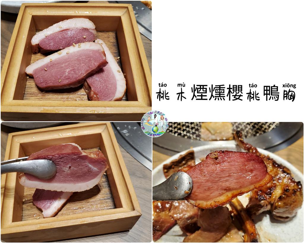 本格和牛燒肉放題(2021年5月)_053.jpg