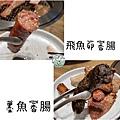 本格和牛燒肉放題(2021年5月)_055.jpg
