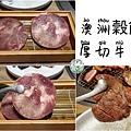 本格和牛燒肉放題(2021年5月)_056.jpg