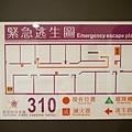 台東新宿商旅凱旋會館(2018年)_018.jpg