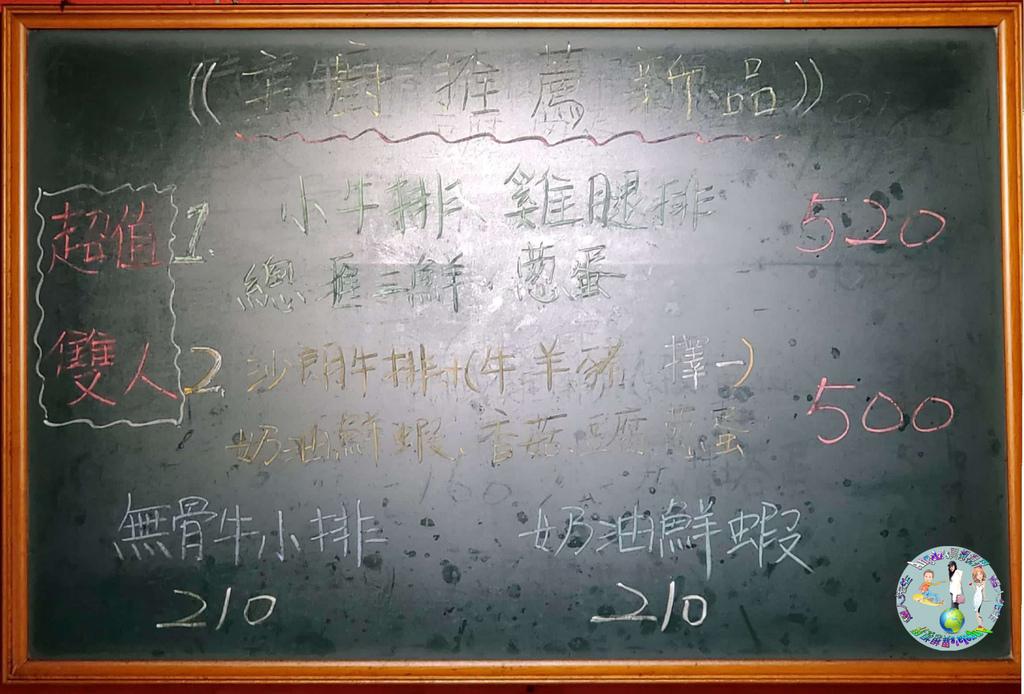 (2021年)歐林鐵板燒(台北松山饒河街夜市美食))_008.jpg