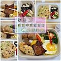 (2021年)玖尹-新派中式餐酒館(台北市外帶美食)_001.jpg