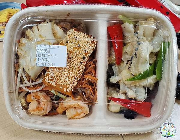 (2021年)玖尹-新派中式餐酒館(台北市外帶美食)_005.jpg