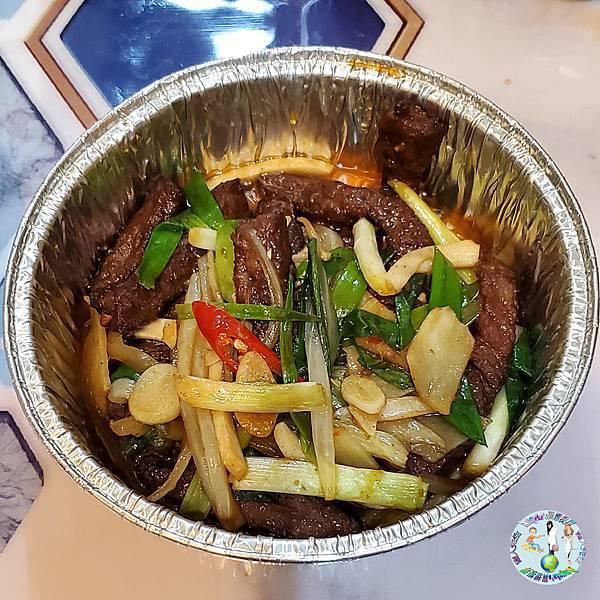 (2021年)1010湘外帶外送餐盒(台北市外帶外送美食)_012.jpg