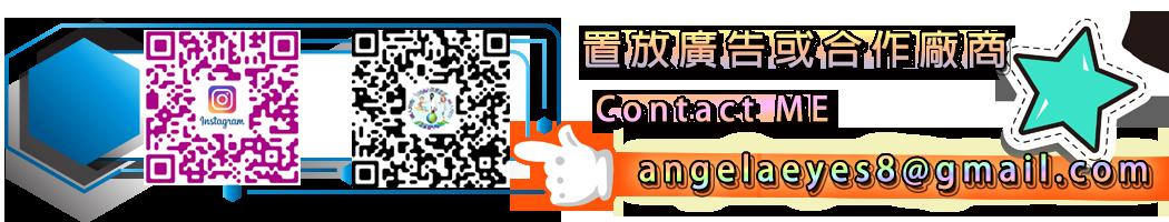 部落格文章圖表(置放廣告聯絡我)0001(1050X200)(IG%26;Line).png