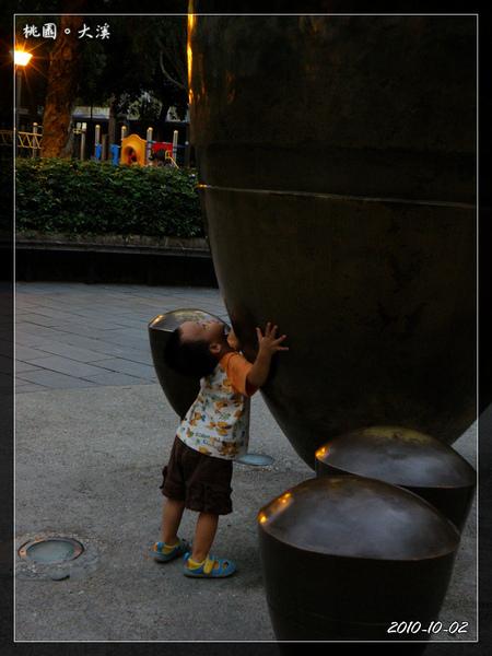 2010_1002_174442_blog.jpg