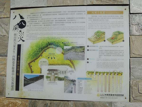 嘉明湖-20130808-075824.JPG