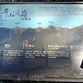 嘉明湖-20130808-084451.JPG