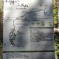 嘉明湖-20130808-093705.JPG