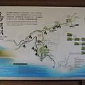 嘉明湖-20130808-112254.JPG