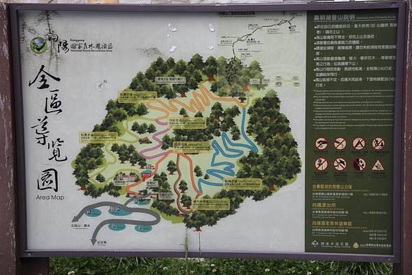 嘉明湖-20130810-130227.JPG