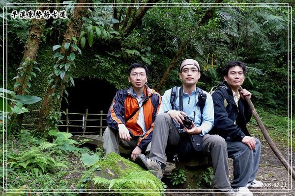 2009_0221_133207_blog.jpg