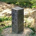 2009_0829_082406_blog.jpg