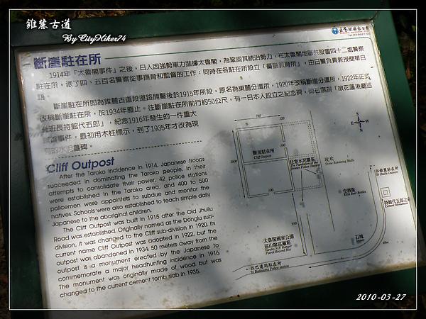 2010_0327_114708_blog.jpg