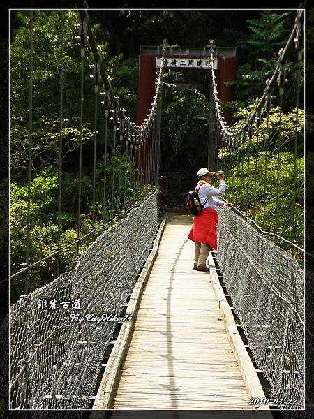 2010_0327_135852_blog.jpg