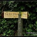 2010_0501_163052_blog.jpg