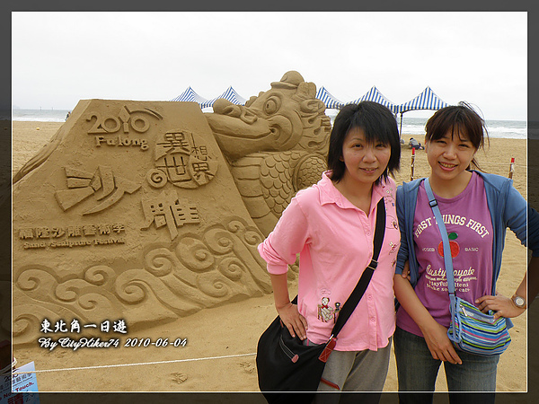 2010_0604_103323_blog.jpg
