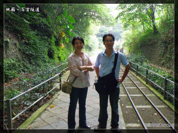 2010_1002_163109_blog.jpg
