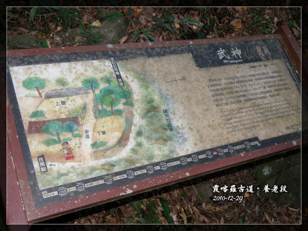 2010_1229_142240_blog.jpg