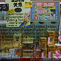 日本藥妝店-神戶篇200904498.JPG
