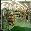 日本藥妝店-神戶篇2009040553.JPG