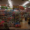 日本藥妝店-神戶篇200904410.JPG
