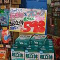 日本藥妝店-神戶篇200904412.JPG