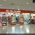 日本藥妝店-神戶篇200904490.JPG