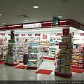 日本藥妝店-神戶篇200904494.JPG