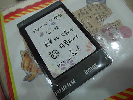 SAM_0365