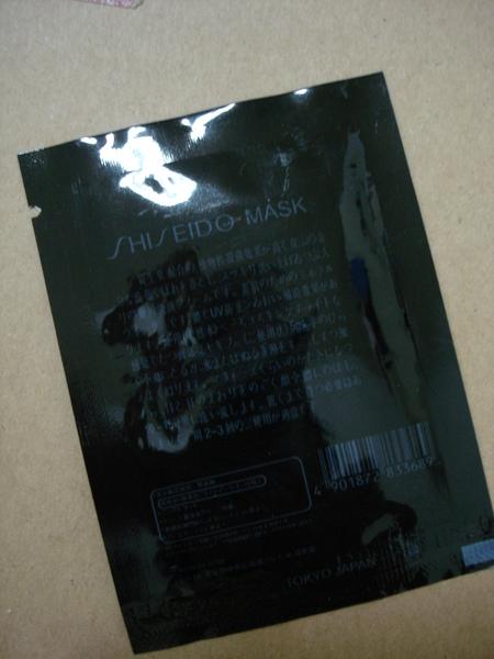 DSC05851.JPG