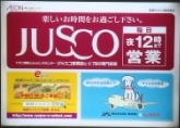 DSC06498.JPG