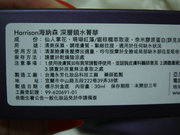 DSC09433.JPG