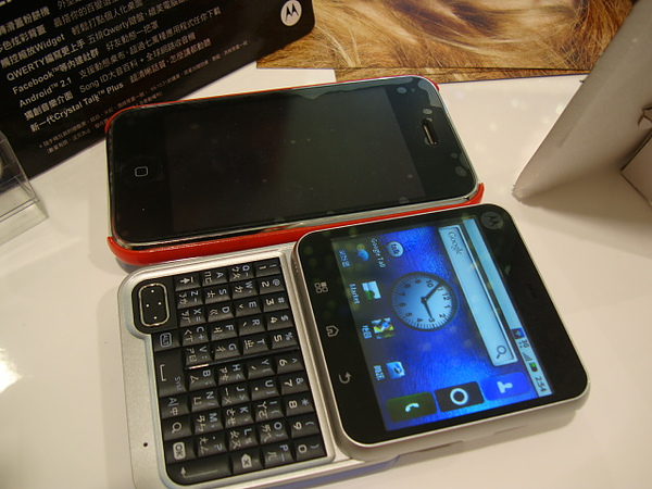 DSC08906.JPG
