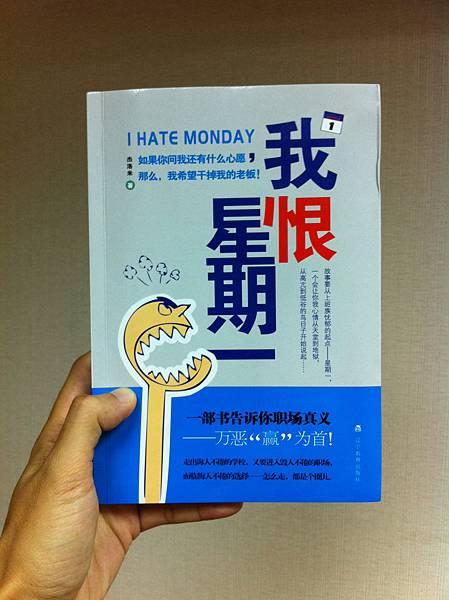 簡體中文版在中國發行了