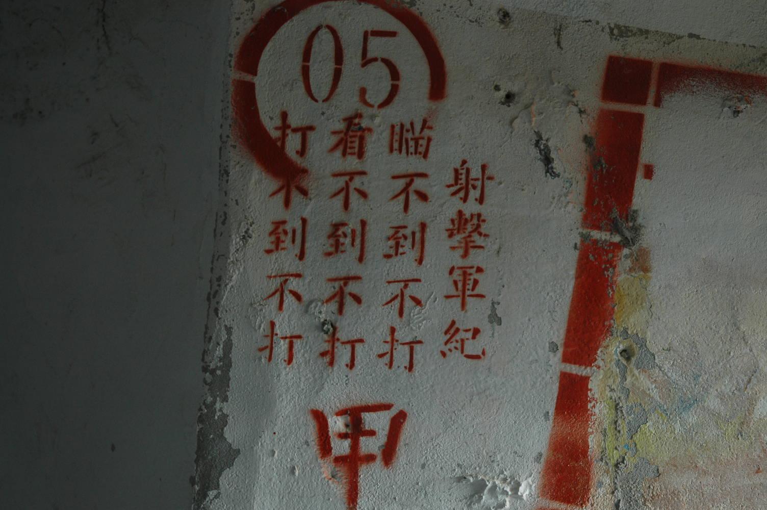 金門-20