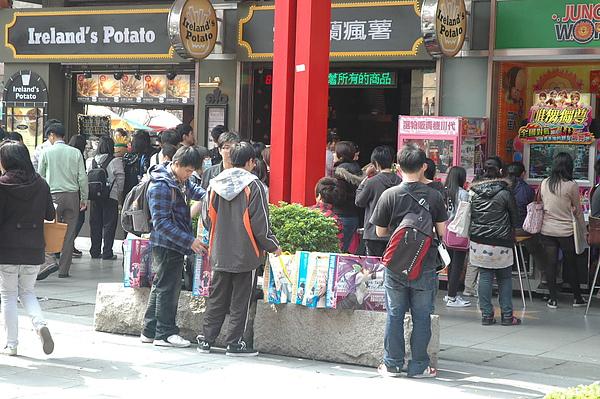 2011台北國際書展-7