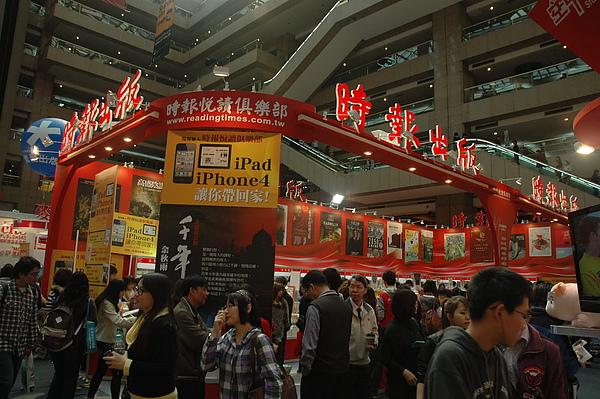 2011台北國際書展-18