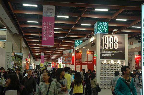 2011台北國際書展-17