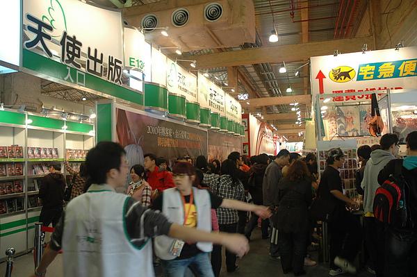 2011台北國際書展-19