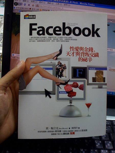 社群網戰Facebook