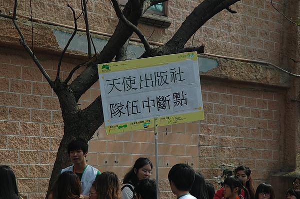 2011台北國際書展-9