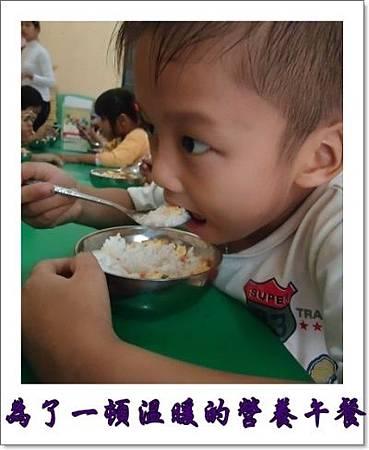 孩童快樂用午餐 (1).jpg