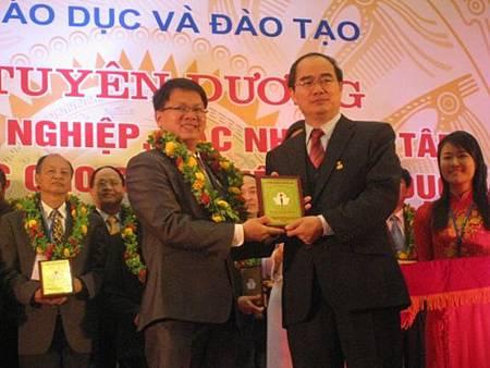 Trưởng Văn phòng nhận kỷ niệm chương của Bộ giáo dục và Đào tạo