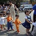 children_group_305.jpg