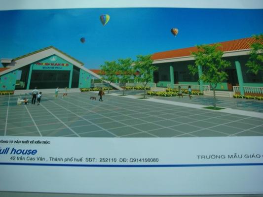 2008年廣富幼稚園的近景.JPG