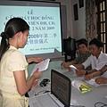 大學生2009年第二季助學金發放儀式1.jpg