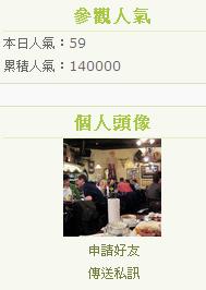 140000.jpg