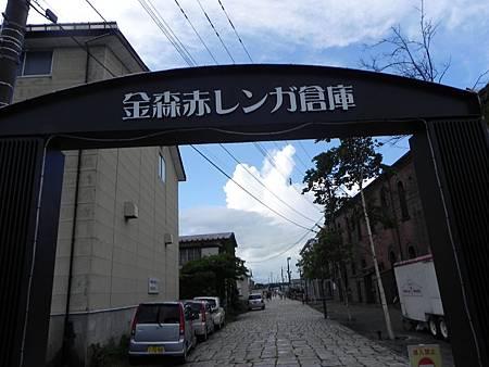 0806_08函館街景005