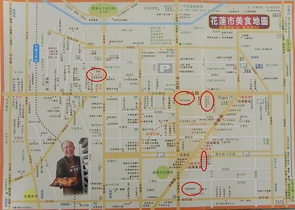 花蓮市美食街地圖2
